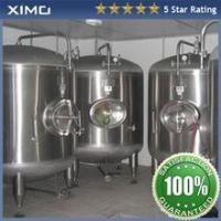 Wholesale 500l high quality whirlpool tank brewery Equipment from china suppliers