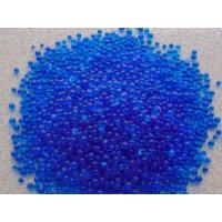 Wholesale Industrial silica gel Color-Variable Silica Gel from china suppliers