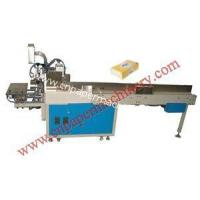 Wholesale Paper Converting Machinery 500-1500mm from china suppliers