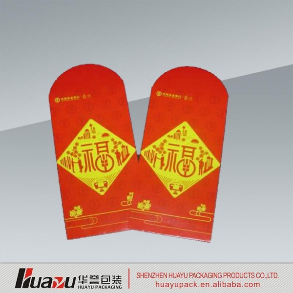 Quality Red Packet Hot Stamping Greeting Red Packets with Printing in Malaysia for sale