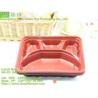 Buy cheap Lunch Box HA-03 (Microwaveable, Anti-Fog) from wholesalers