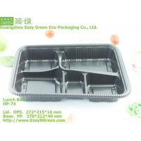 Buy cheap Lunch Box HP-74 (Microwaveable, Anti-Fog) from wholesalers