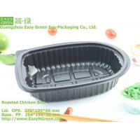 Buy cheap Roaster Chicken Box (Microwaveable, Anti-Fog) from wholesalers