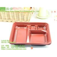 Buy cheap Lunch Box HA-02 (Microwaveable, Anti-Fog) from wholesalers