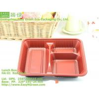 Buy cheap Lunch Box HA-01 (Microwaveable, Anti-Fog) from wholesalers