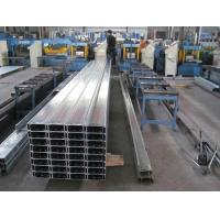 Wholesale C Channel Steel from china suppliers