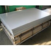 Wholesale Galvalume steel sheet from china suppliers