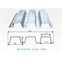 Wholesale Galvanized floor decking sheet YX75-200-600 from china suppliers