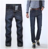 Wholesale men's jeans OEM jeans SLIM FIT denim jeans men or women from china suppliers