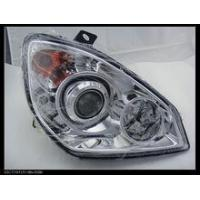 Wholesale hot sell Hafei front head lamp with factory price from china suppliers