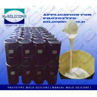 Wholesale PROTOTYPE SILICONE PROTOTYPE SILICONE from china suppliers