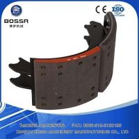 Wholesale brake shoe Item:2015124141726 from china suppliers