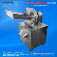 Wholesale Full SUS Universal Grinder Model: FS400-4; from china suppliers