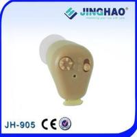 Wholesale best wireless Analog Mini internal rechargeable hearing aid from china suppliers