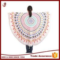 Wholesale Good Quality 21s 100% Cotton Printed Round Beach Towels Softextile from china suppliers