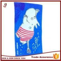 Wholesale Good Quality Promotion Reactive Printing Stock Beach Towels from china suppliers