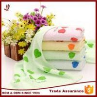 Wholesale Factory Supplies 100% Cotton Bulk Printed Face Towel with Logo from china suppliers