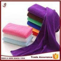 Wholesale Factory Good Quality Cheap Microfiber Bath Towels Softextile from china suppliers