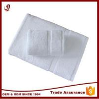 Wholesale Custom Good Quality White Dobby Hotel Towel Softextile from china suppliers