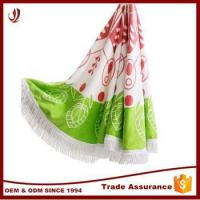 Wholesale Australia Popular 100% Cotton Round Beach Towel Softextile from china suppliers