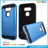 Wholesale Newest Product PC+TPU Hair Line Shockproof Hybrid Phone Case For LG G5 H830 from china suppliers