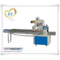 CT-420 High speed automatic horizontal packing machine