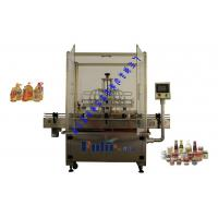 Wholesale FH-8G Automatic Piston Filling Machine from china suppliers