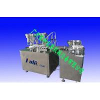 Wholesale FHGN-2 Filling- Inner Cork -Capping In One Machine from china suppliers