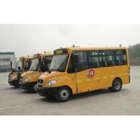 Wholesale Bus 40 -60 SeatS HOWO School Bus from china suppliers
