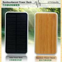 Wholesale 2014 new wooden usb power pack Item No.: 2709 from china suppliers