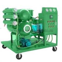 Wholesale Series ZY Portable Insulating Oil Purifier from china suppliers