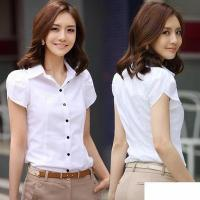 Wholesale Women Summer Shirt from china suppliers
