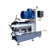 Wholesale WSJ-50L New Horizontal internal-cooling full function bead mill from china suppliers