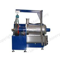 Wholesale WSJ-50L Horizontal internal-cooling full function bead mill from china suppliers