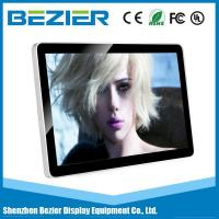 Wholesale LCD digital signage 32 inch wall mounted touch screen kiosk from china suppliers