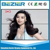 Wholesale LCD Video wall 46 inch 6.7mm Samsung DID narrow bezel LCD video display from china suppliers