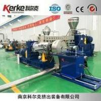 Wholesale soft sheating PVC compounding extruder for cable granules from china suppliers