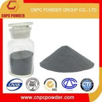 Wholesale new Used in magnetic material Carbonyl Iron powder from china suppliers