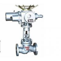 Wholesale Electric Globe Valve Flange End from china suppliers