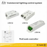Wholesale 4.9 DALI Incandescent Dimmer from china suppliers