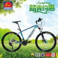 "Wholesale Hot selling product adults 26"" carbon fiber bicycle from china suppliers"