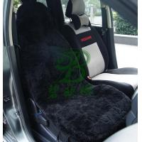 Wholesale *Seat Cover from china suppliers