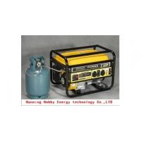 China 4 kw natural gas generator on sale
