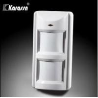 China outdoor passive infrared motion detector KS-208T Wired Outdoor Infrared Detector on sale