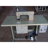 Buy cheap CE qualified ultrasonic lace sewing machine from wholesalers
