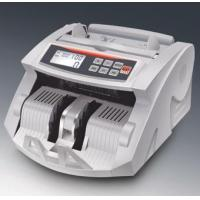 Wholesale MoneyCounter PB-2880C from china suppliers