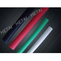 Wholesale PVC Heat Shrinkable Tubing from china suppliers