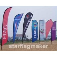 Buy cheap Custom Feather Flag Banners from wholesalers