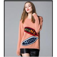 Buy cheap Plus size long sleeve Knitted woman sweater winter sweater from wholesalers