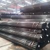Quality Seamless steel pipe Welded steel pipe for sale